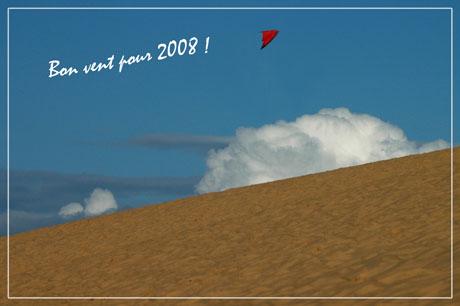 BLOG-DSC_0219-dune nuages et cerf-volant  2008