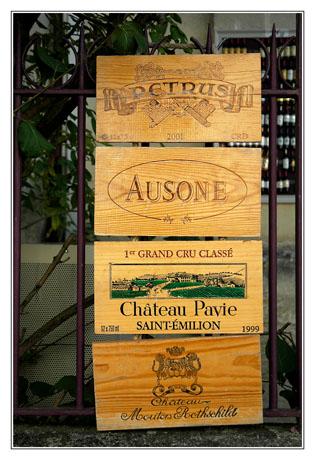 BLOG-DSC_9374-couvercles caisses vins