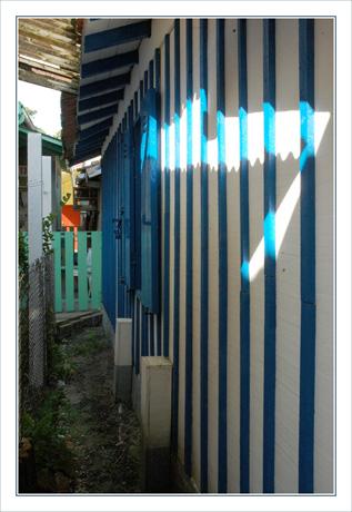 BLOG-DSC_9972-rayures & ombres