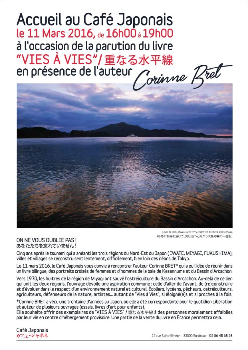 Vies à vies - Café Japonais Bordeaux - 11 Mars 2016